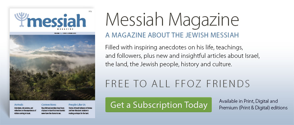 Messiah Magazine and Journal