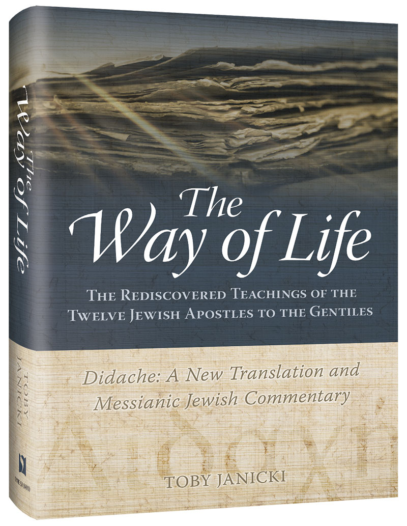 The way of life book fandeluxe Images