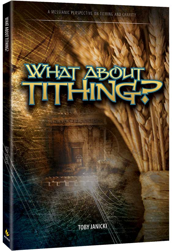 Ffoz resources foundational ebooks first fruits of zion what about tithing pdf ebook fandeluxe Images