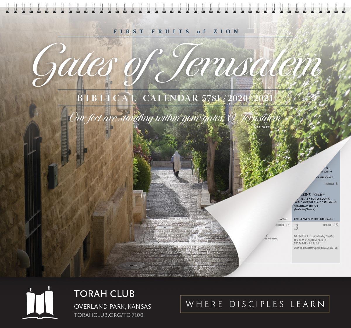 Gates of Jerusalem Calendar