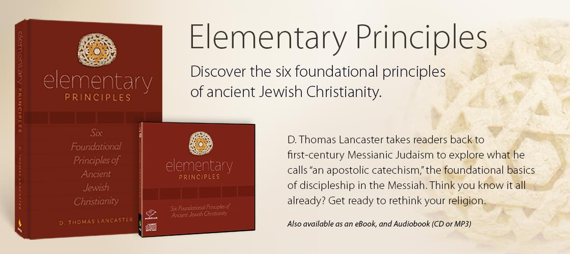 elementary-principles-book.html