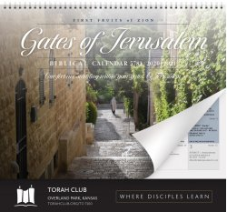 Gates of Jerusalem Calendar