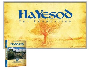 HaYesod Digital Pack with Student Workbook