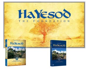 HaYesod DVD Pack with Student Workbook